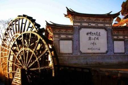 【花样旅途】昆明、大理、丽江双飞单动六天游(2019年11月)
