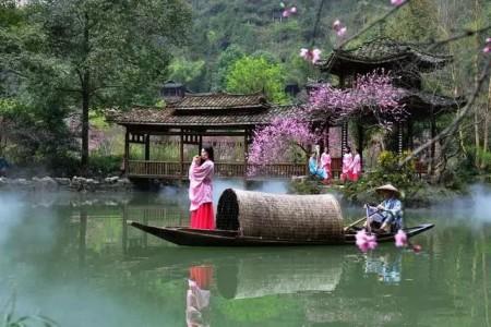 常德·桃花源两山一湖一日游